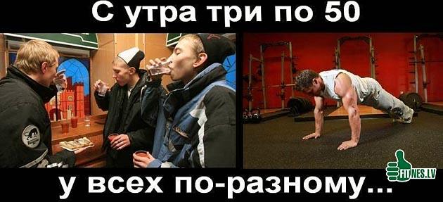 http://img.fitnes.lv/2/testosteron_604714.jpg