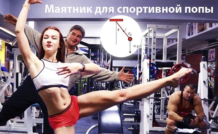 http://img.fitnes.lv/2/video_bumbum_378276544.jpg