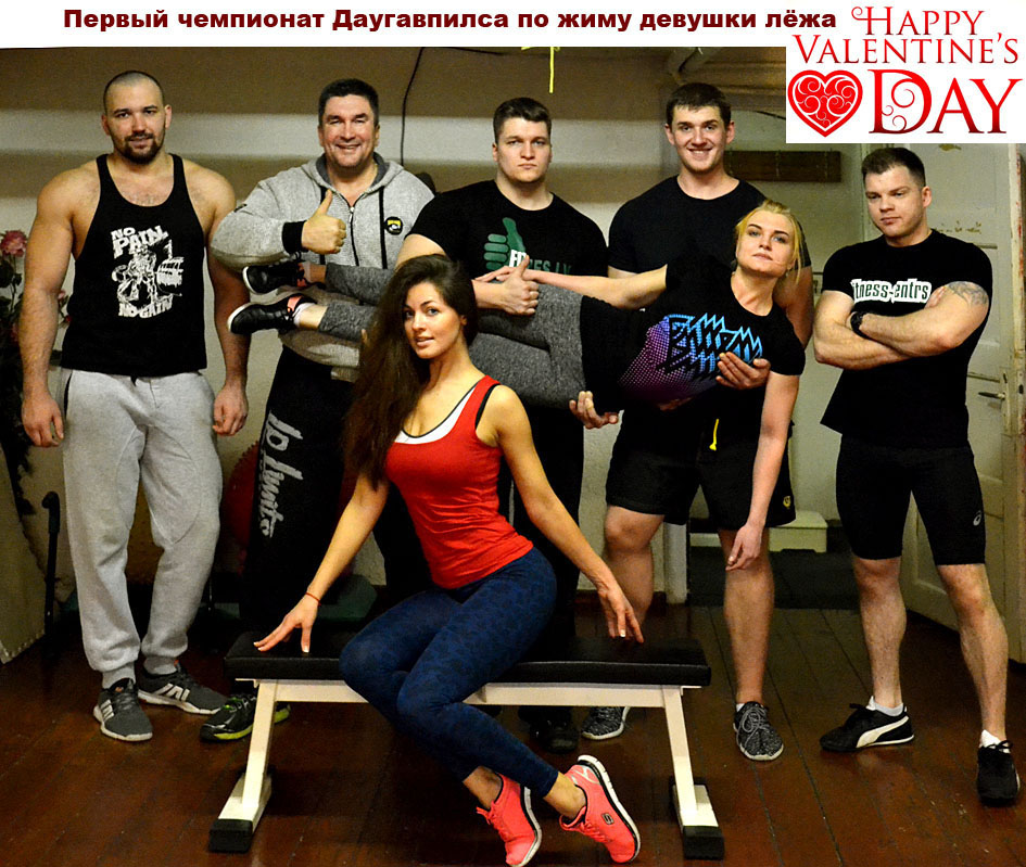 http://img.fitnes.lv/2/zim_devushki_leza_0164.jpg