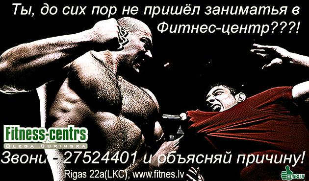 http://img.fitnes.lv/Draka_385193.jpg