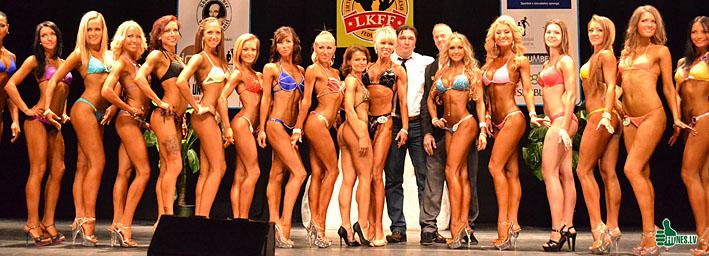 http://img.fitnes.lv/Latvia_fitness_0144.jpg