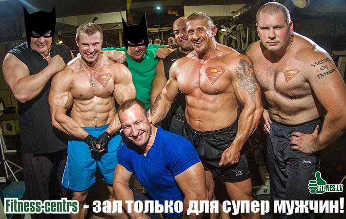 http://img.fitnes.lv/bodybuilding_humor_foto_48027.jpg