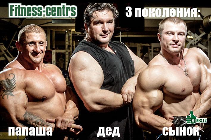 http://img.fitnes.lv/bodybuilding_humor_foto_48028.jpg