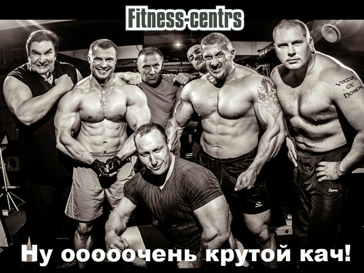 http://img.fitnes.lv/bodybuilding_humor_foto_590231.jpg