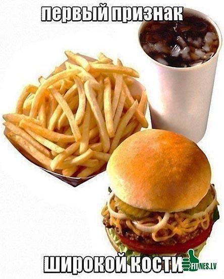 http://img.fitnes.lv/diet_472294.jpg