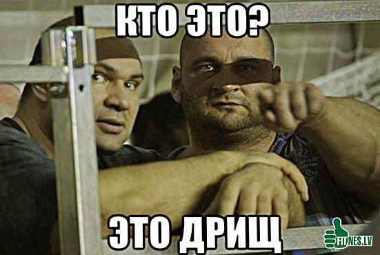 http://img.fitnes.lv/draka_47023.jpg