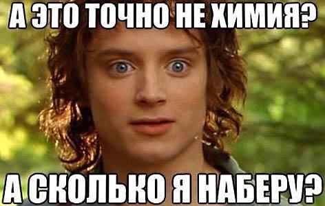 http://img.fitnes.lv/humor_foto_47223.jpg