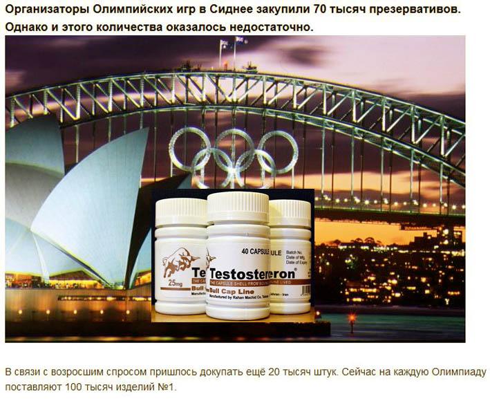 http://img.fitnes.lv/testosteron_45239.jpg