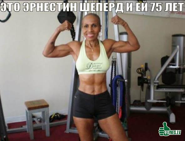 http://img.fitnes.lv/veteran_fitness_4884.jpg
